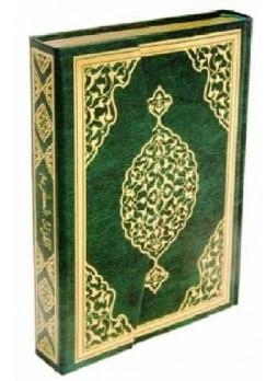 Orta Boy Kuran-ı Kerim